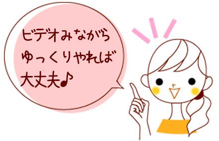 【かわいさ100倍!】卒園式・入学式の女の子ヘアアレンジ動画おすすめ10♪外国人風もあり